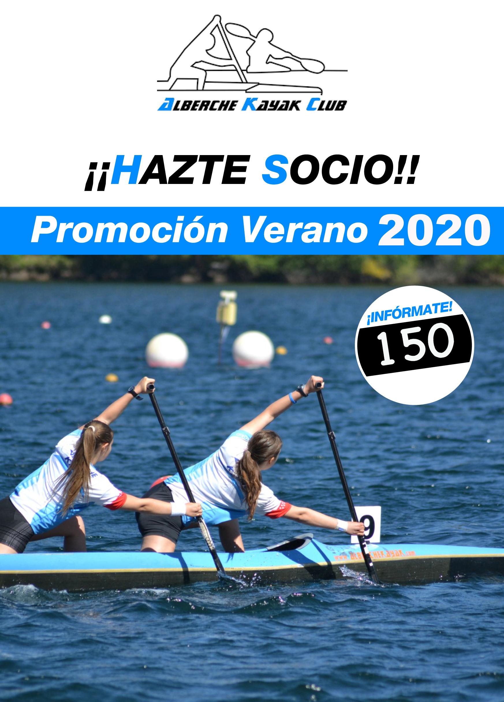 Promoción Verano 2020